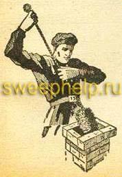 www.sweephelp.ru